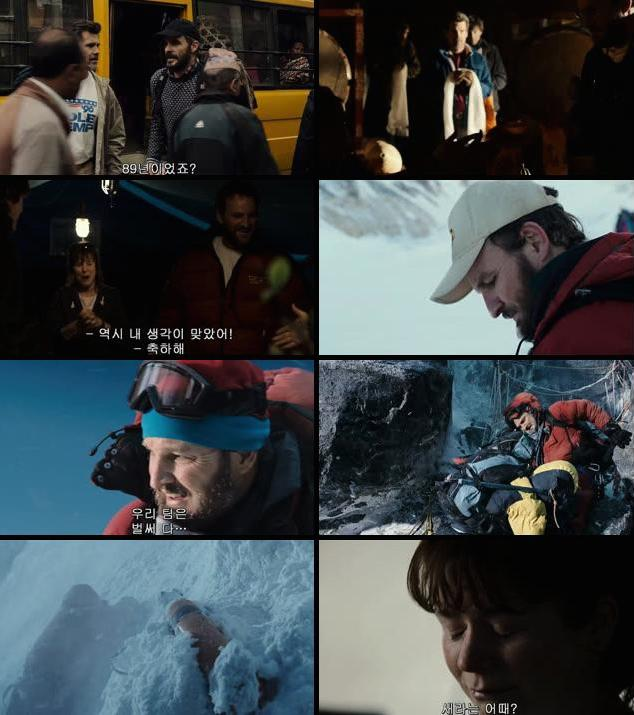 Everest 2015 Dual Audio Hindi 720p HC HDRip