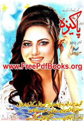 Pakeeza Digest November 2015 Online Reading