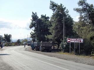 Грузия 2013