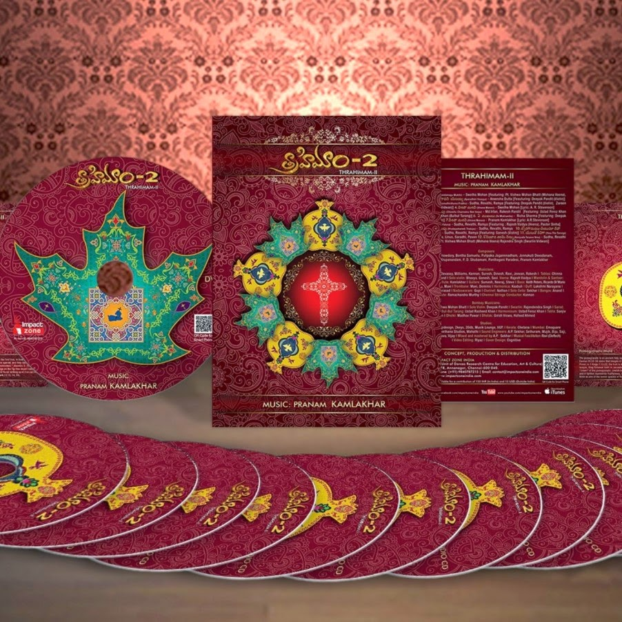 Thrahimam-II 2013 Telugu Christian Album Details