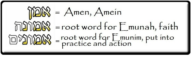 Amein meaning