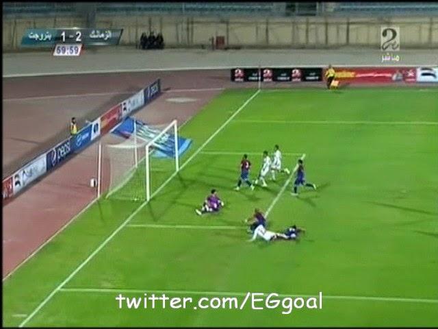 اهداف مبارة الزمالك وبتروجيت 2-1 الدورى المصرى السبت 3-1-2015  Zamalek vs  Petrojet