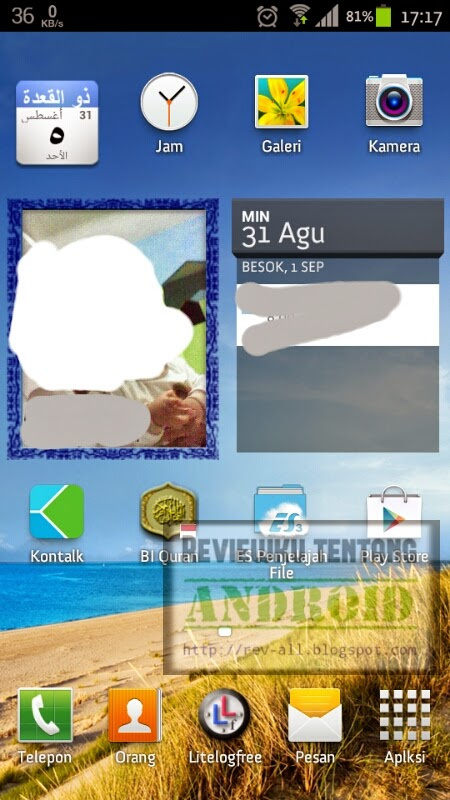 Contoh tampilan widget foto AEGO Changes Photo Frame Widge (rev-all.blogspot.com)