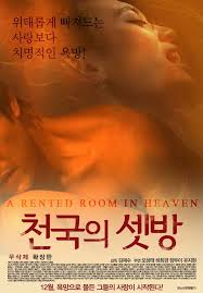 A Rented Room In Heaven 2014 [No Subs]