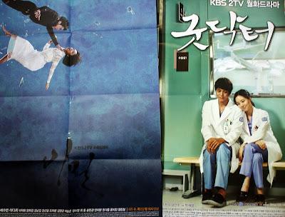 Korea Drama Poster