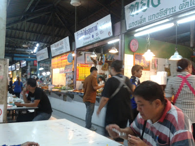 ศูนย์อาหารตลาดไท