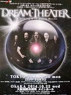 Dream Theater em Tokyo! Saiba como foi o show dos mestres do Progressivo na terra do Sol nascente!