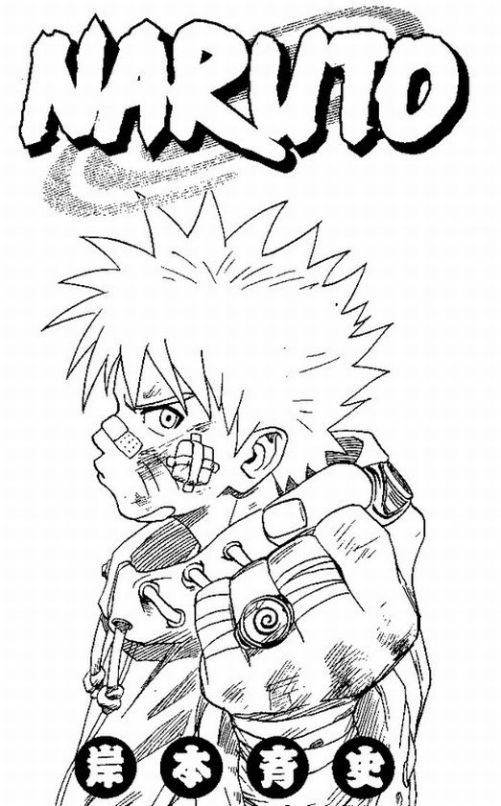 naruto coloring book pages - photo#35