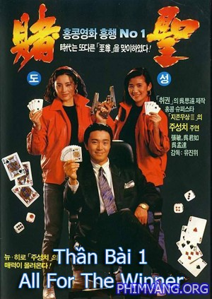 Đổ Thánh USLT - All For The Winner USLT (1990)