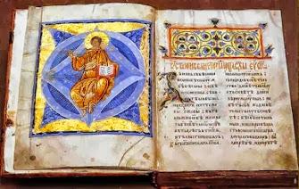 Είναι η Αγία Γραφή η ΜΟΝΗ πηγή πίστης;
