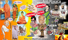 Congress attack against Hindus
