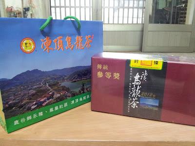 2012 永隆鳳凰社區比賽茶