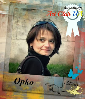Я в ДК Art club UA