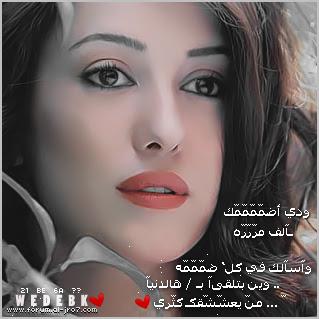 رمزيات بنات خقق عربيه 2013
