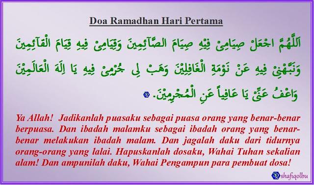 Doa Harian Ramadhan (Hari pertama - Hari ke-10)