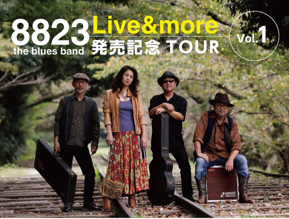 8823 The Blues Band from KYOTO