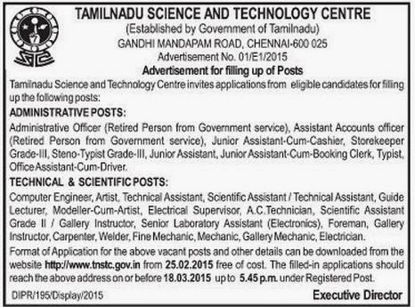 Tamilnadu Science and Technology Centre (TNSTC) Recruitments (www.tngovernmentjobs.in)