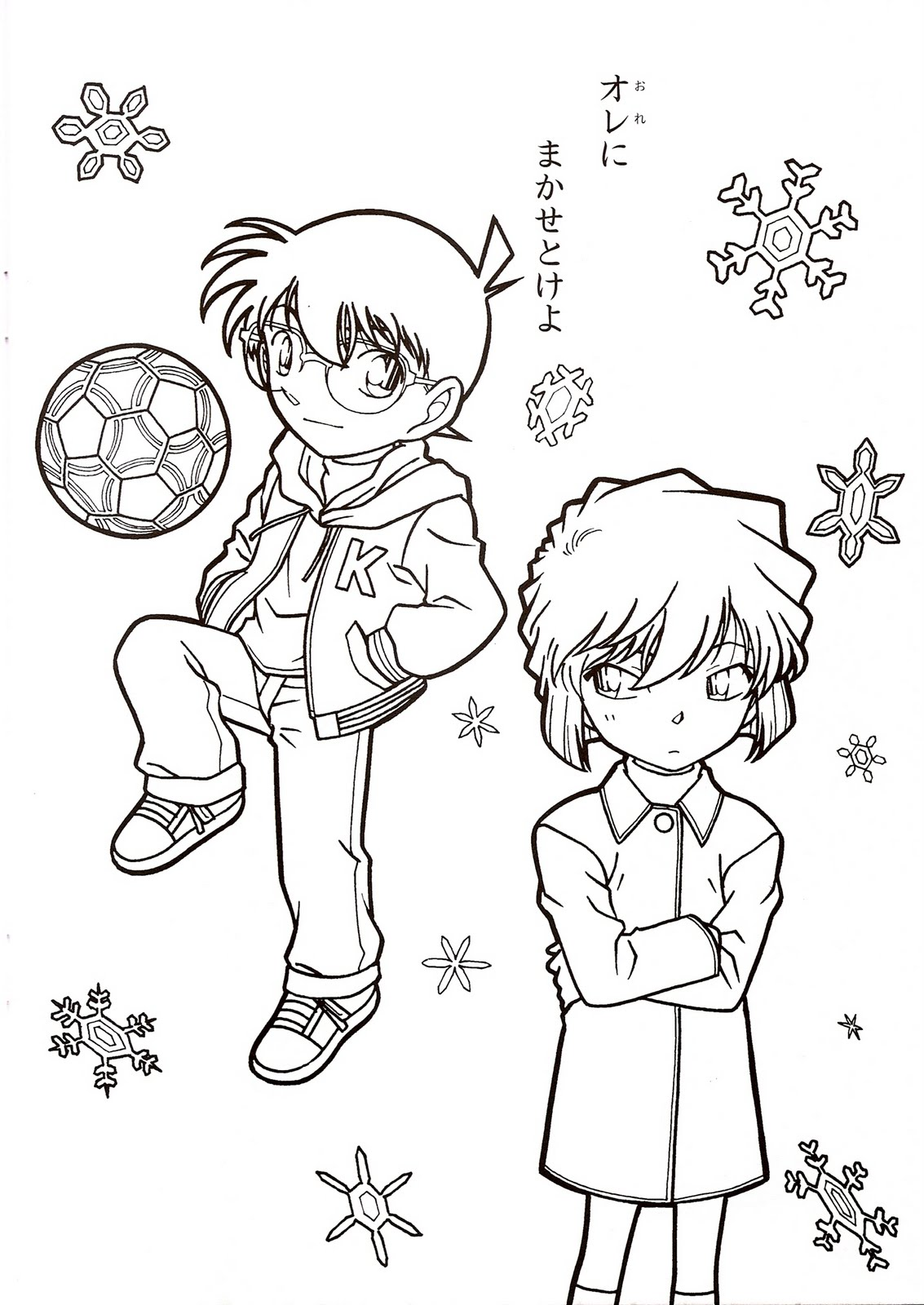 Free Detective Conan Coloring Pages Detective Conan Coloring Pages