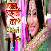 http://itv55.blogspot.com/2015/06/doli-armaanon-ki-8th-june-2015-full.html