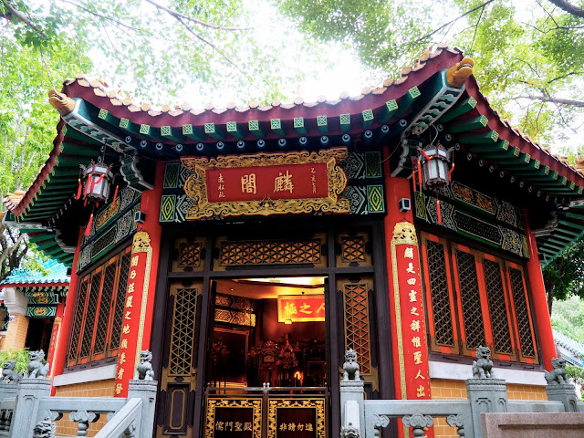 Traditional Chinese architecture of pavilion / temple at Sik Sik Yuen Wong Tai Sin Temple, Hong Kong