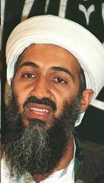 Bin Laden Death Photos kacang polong kecil: o...