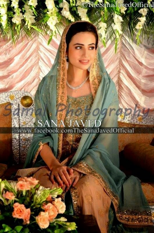 Pakistani Drama Actress Sana Javed Wedding Album Unseen