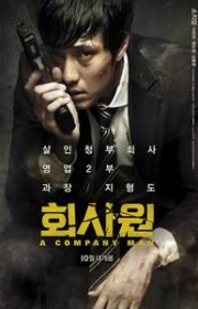 Ver A Company Man (2012) Online