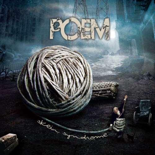 POEM: Όλες οι λεπτομέρειες για το νέο τους album