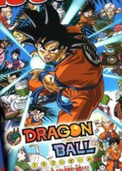 Dragon Ball: Hey! Son Goku and Friends Return!! (2008)
