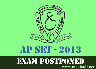 APSET 2013 Exam Date Postponed