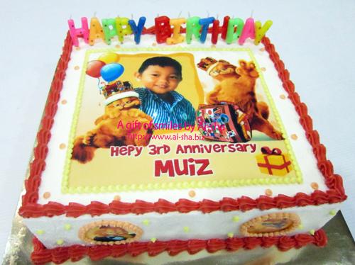 Birthday Cake Edible Image Garfiel Ai-sha Puchong Jaya