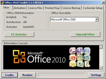 Скачать кряк для активации microsoft office 2010, скачать ключ microsoft of