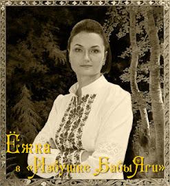 Яна Беленкова