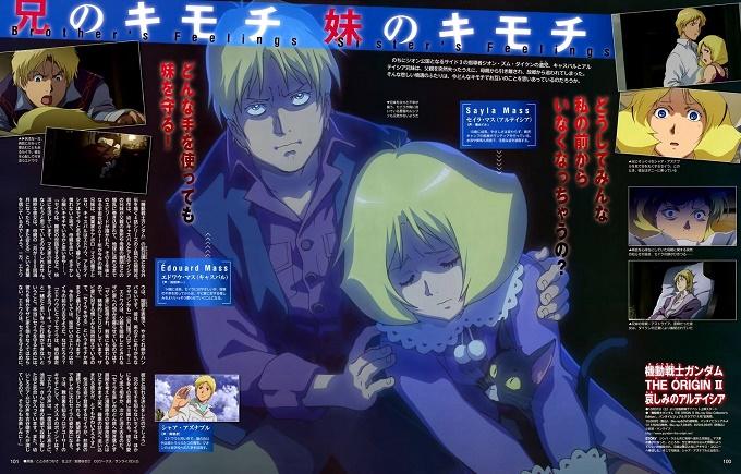 Mobile Suit Gundam: The Origin II - Kanashimi no Artesia