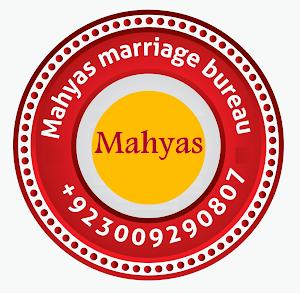 Pakistani Matrimonial, Rishtay, Shaadi, Online, Matchmaking, Marriage, Bureau, USA, UK, Dubai,