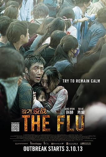 The Flu (2013) 720p