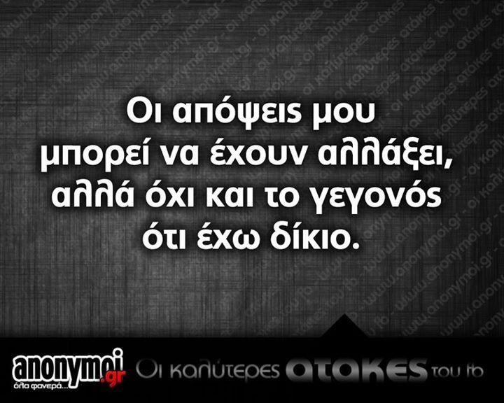 O NAΡΚΙΣΣΟΣ ΤΗΣ ΕΞΟΥΣΊΑΣ
