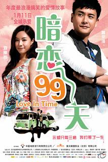 Yêu Thầm 99 Ngày - Love In Time 2012 (HD), phim.xqnb.net