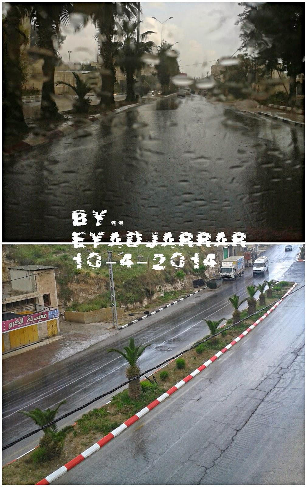 جنين اليوم Jenin today .. أمطار خير .. 10.4.2014