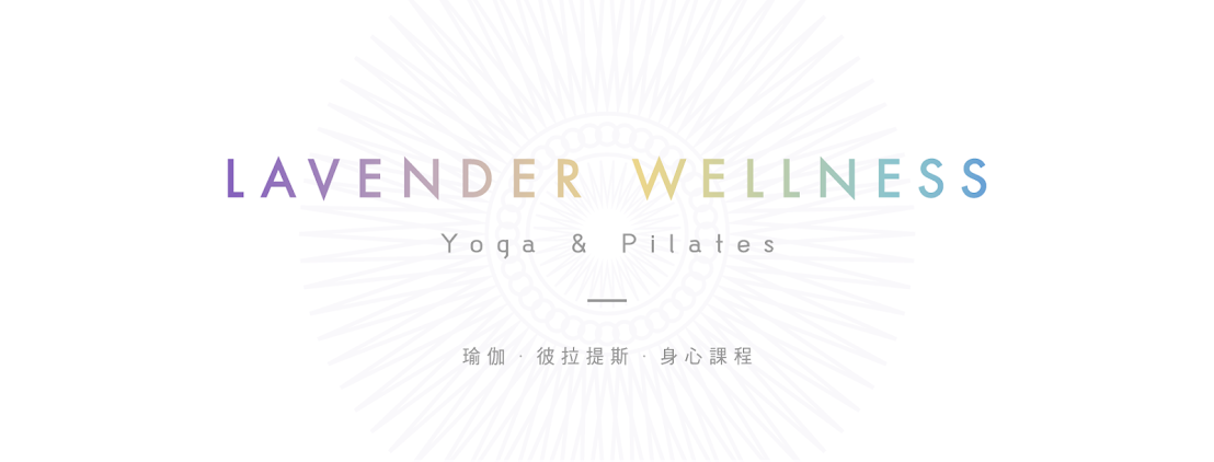Lavender Wellness, Yoga&Pilates