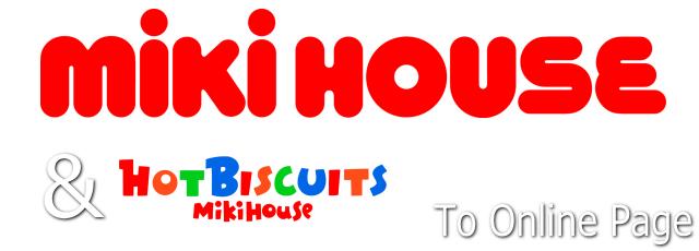 MIKI HOUSE Online (網上)