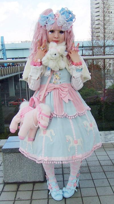 Japanese Kawaii Fashion