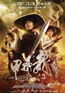 La Espada del Dragon: Flying Swords of Dragon Gate (2011) Online