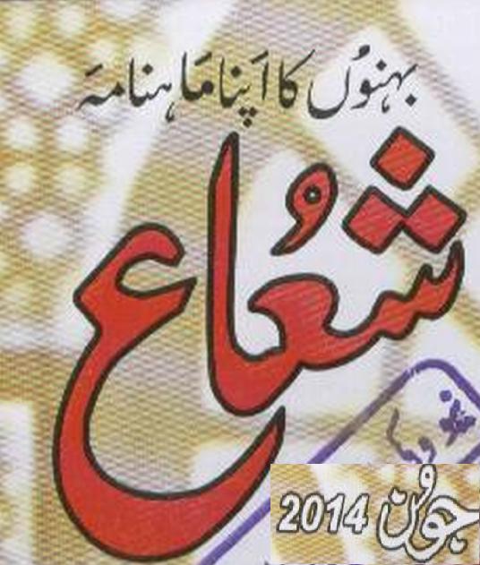 http://books.google.com.pk/books?id=lnGuAwAAQBAJ&lpg=PA28&pg=PA28#v=onepage&q&f=false