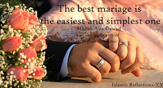 Ramadan marriage hadith