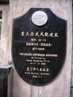 Huang Rongyuan Villa Gulangyu Kolongsu Kolongsoo Amoy Fukien