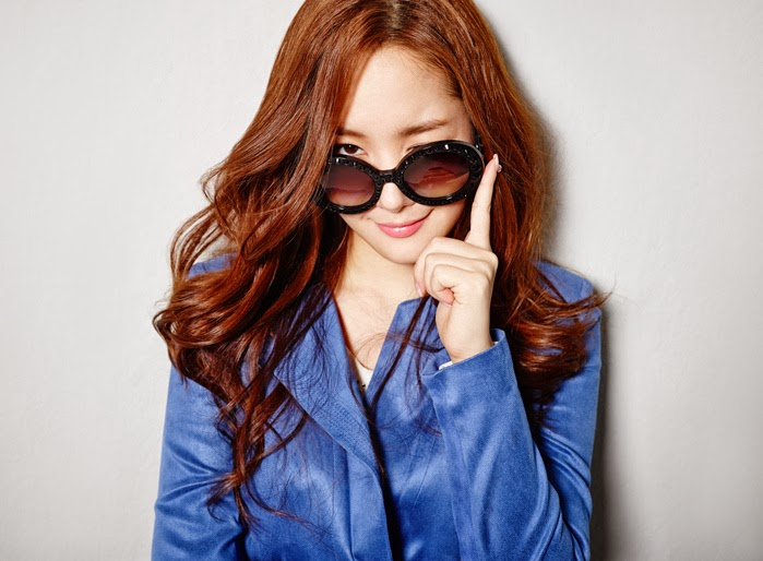 Park Min Young - Compagna Spring 2014
