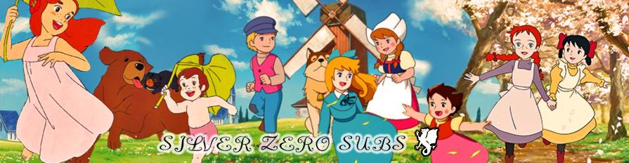 Silver Zero Subs