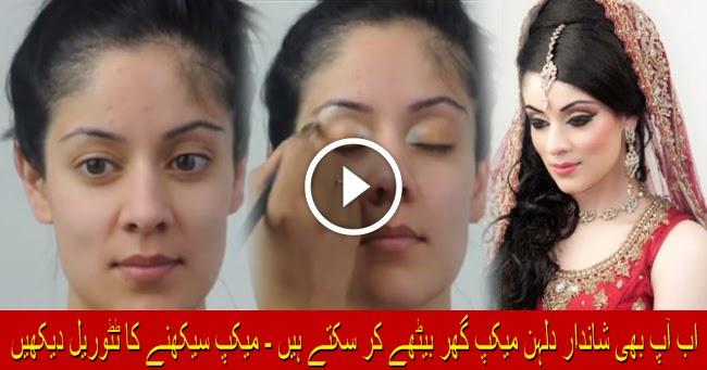 Traditional Wedding Makeup Tutorial : Pakistani And Indian Traditional Bridal Makeup Tutorial By ...