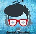 التقني العربي